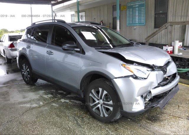 Inventory #113995181 2017 Toyota RAV4