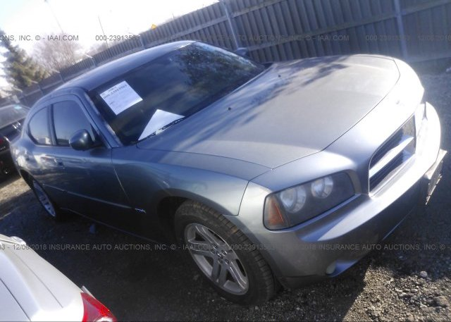 Inventory #571841780 2007 Dodge CHARGER