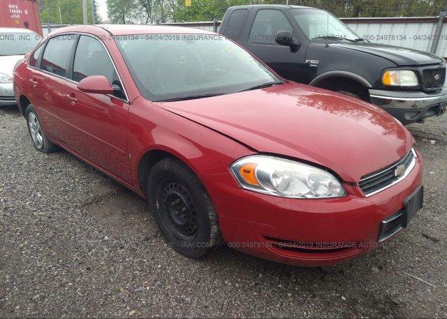 Inventory #128149416 2007 Chevrolet IMPALA
