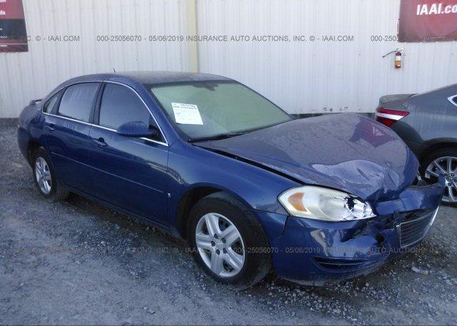 Inventory #556837023 2006 Chevrolet IMPALA