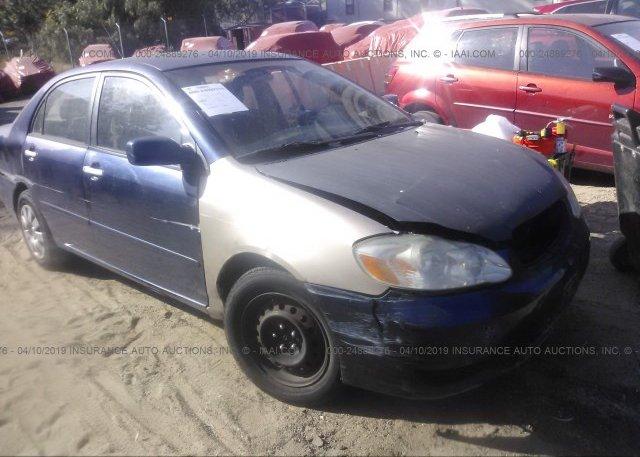 Inventory #347969851 2004 Toyota COROLLA