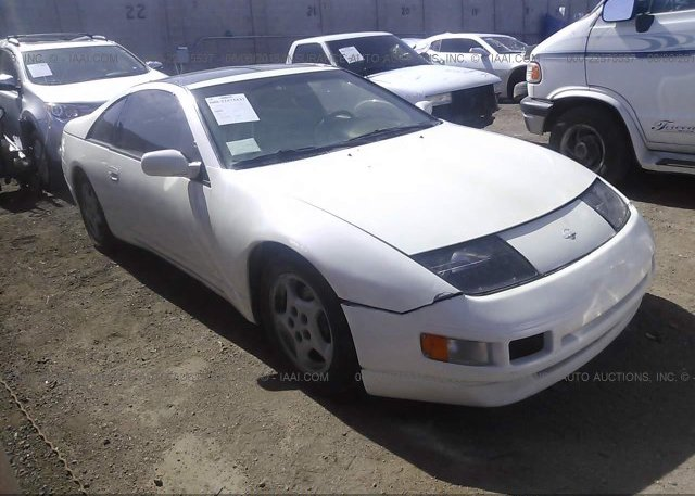 Inventory #876651861 1991 NISSAN 300ZX