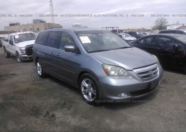 Inventory #725161513 2007 Honda ODYSSEY