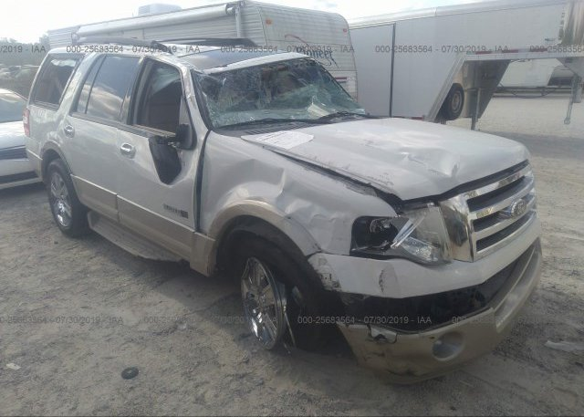 Inventory #325968331 2008 FORD EXPEDITION