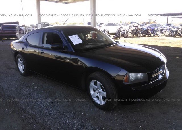 Inventory #798563690 2010 Dodge CHARGER
