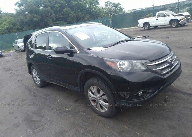 Inventory #715880408 2014 Honda CR-V