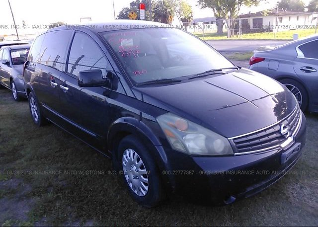 Inventory #522376356 2008 Nissan QUEST