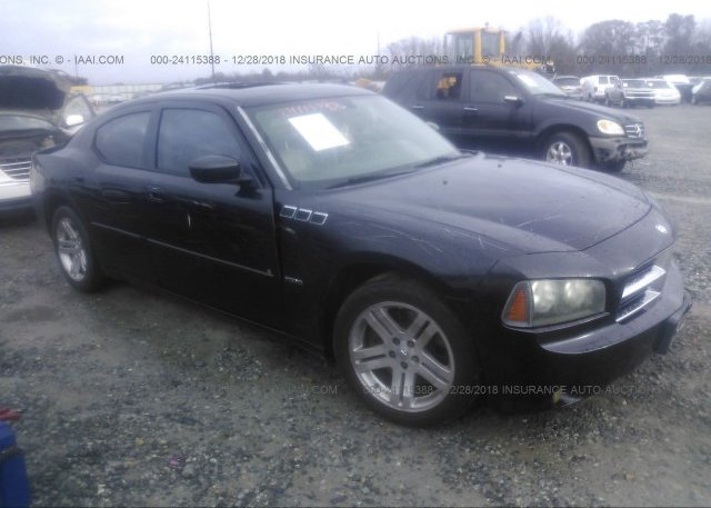 Inventory #965625793 2006 DODGE CHARGER