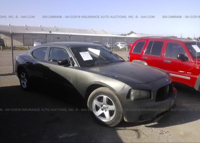 Inventory #331970755 2008 Dodge CHARGER