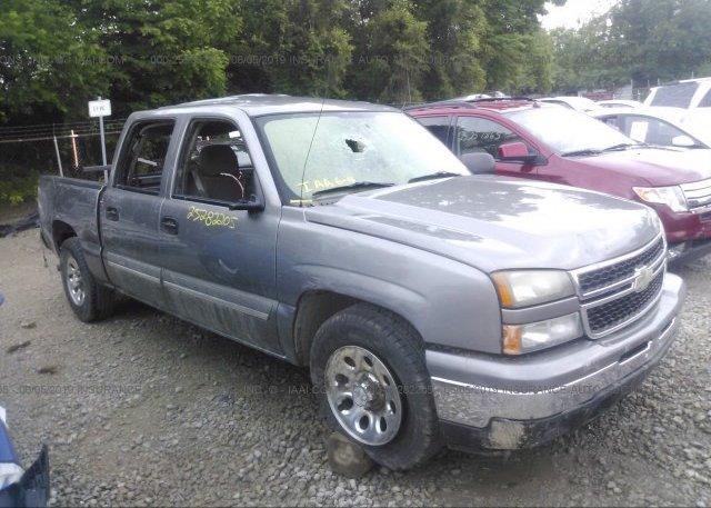 Inventory #497725394 2007 Chevrolet SILVERADO