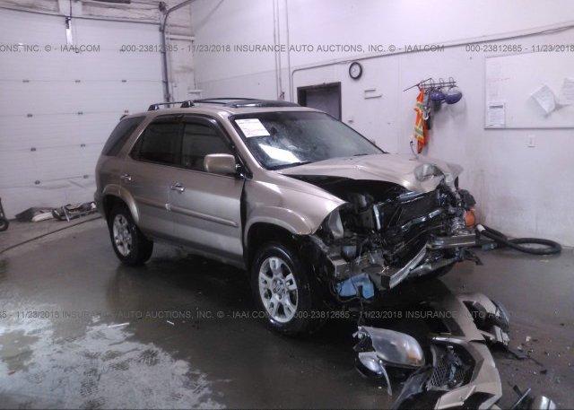 Inventory #472920839 2006 Acura MDX