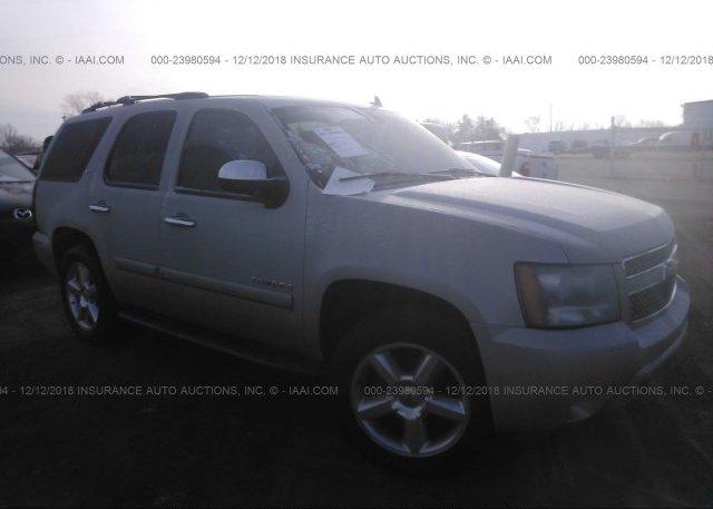 Inventory #230210264 2008 Chevrolet TAHOE