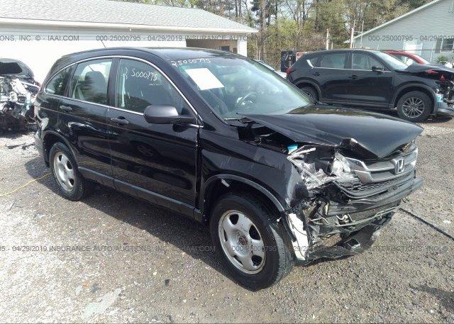 Inventory #432897409 2011 Honda CR-V