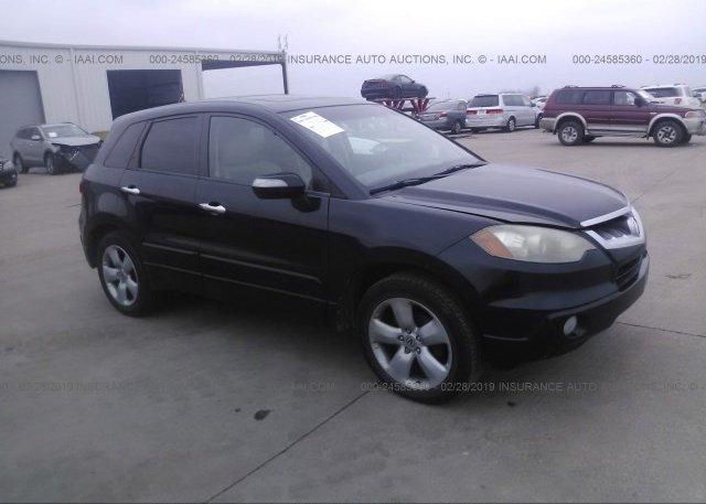 Inventory #311827350 2008 Acura RDX