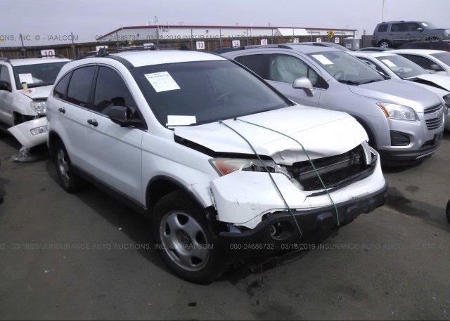 Inventory #394742452 2009 Honda CR-V