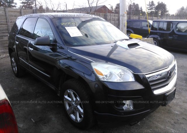 Inventory #225770949 2008 SATURN OUTLOOK