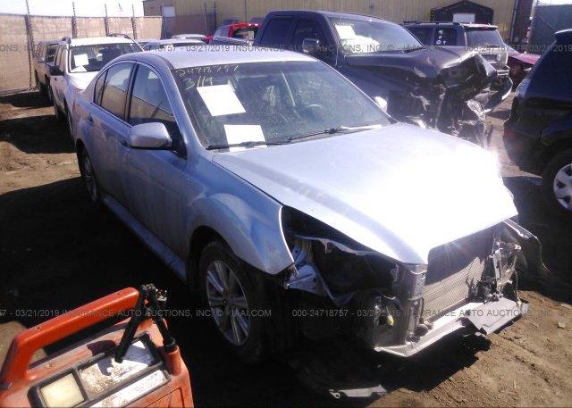 Inventory #203964029 2012 Subaru LEGACY