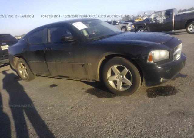 Inventory #990719203 2010 Dodge CHARGER