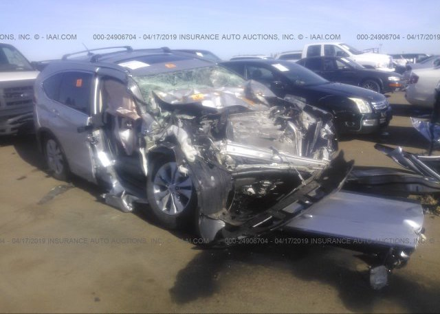 Inventory #115178659 2014 Honda CR-V
