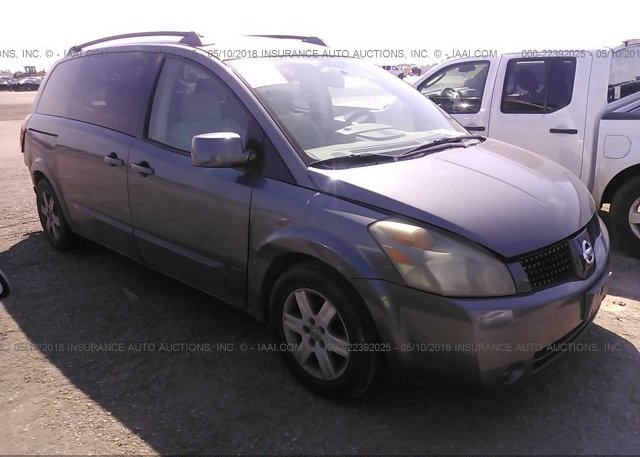 Inventory #378184456 2004 Nissan QUEST