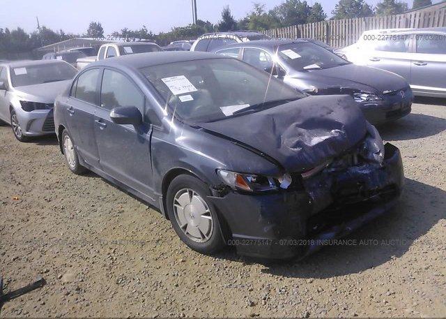 Inventory #242205372 2008 Honda CIVIC