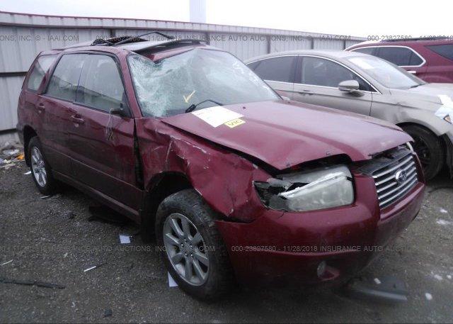 Inventory #939935095 2008 Subaru FORESTER