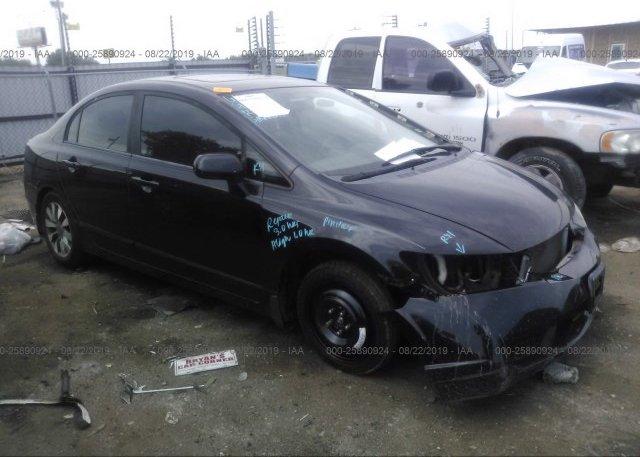 Inventory #825459133 2010 Honda CIVIC