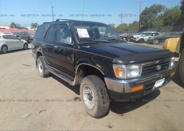 Inventory #219177871 1994 Toyota 4RUNNER
