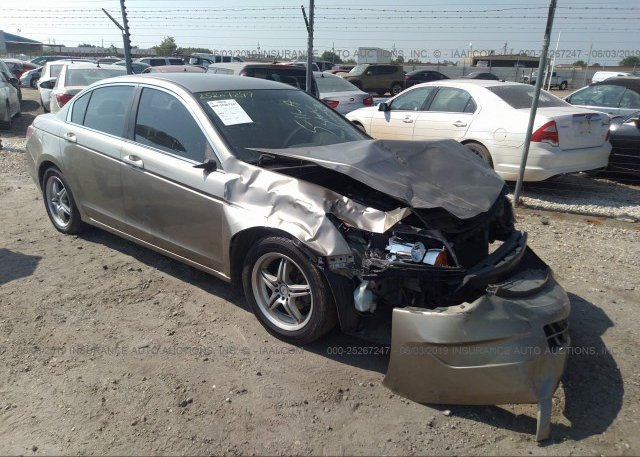 Inventory #149353484 2009 Honda ACCORD
