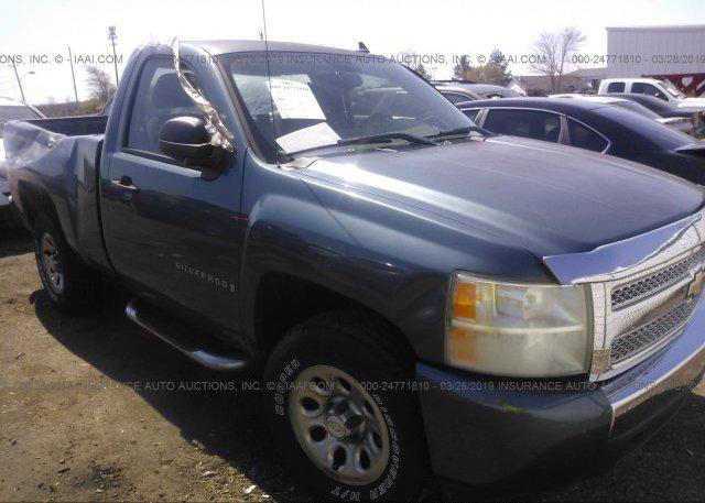 Inventory #215800363 2008 Chevrolet SILVERADO