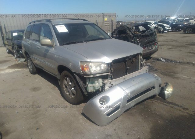 Inventory #221806575 2006 Toyota HIGHLANDER