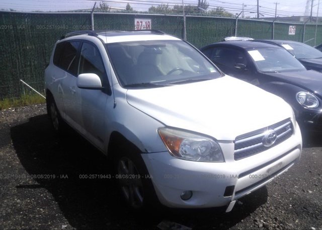 Inventory #189684534 2008 Toyota RAV4