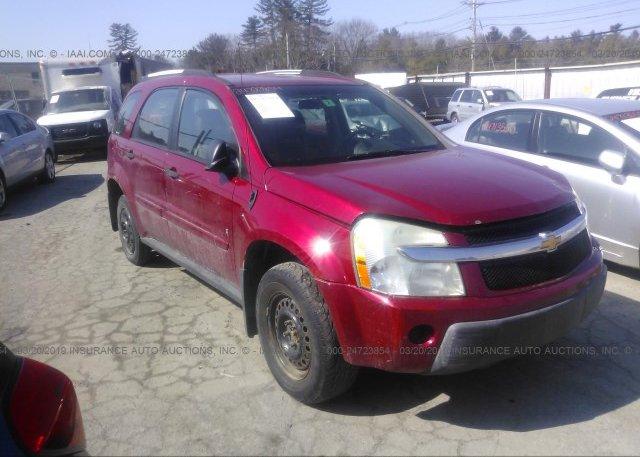 Inventory #424156472 2006 Chevrolet EQUINOX