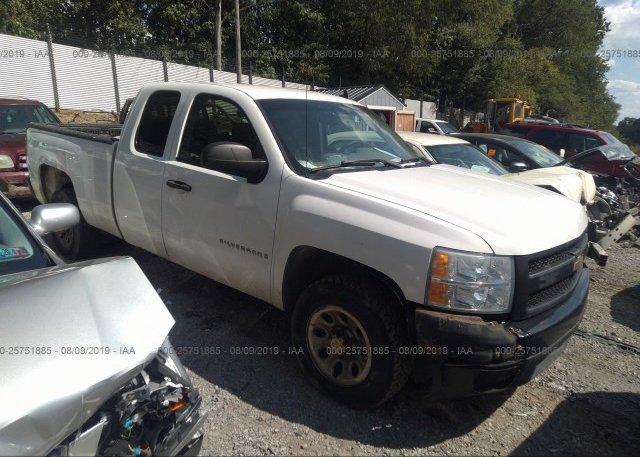 Inventory #185939206 2008 Chevrolet SILVERADO