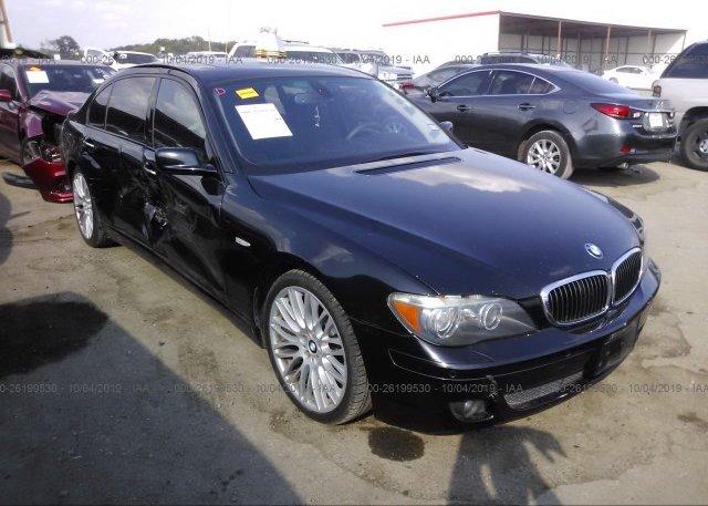 Inventory #402202289 2008 BMW 750
