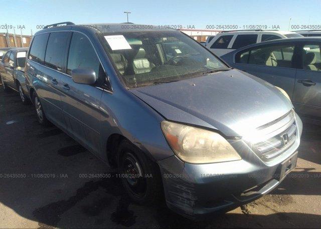 Inventory #277586300 2005 Honda ODYSSEY