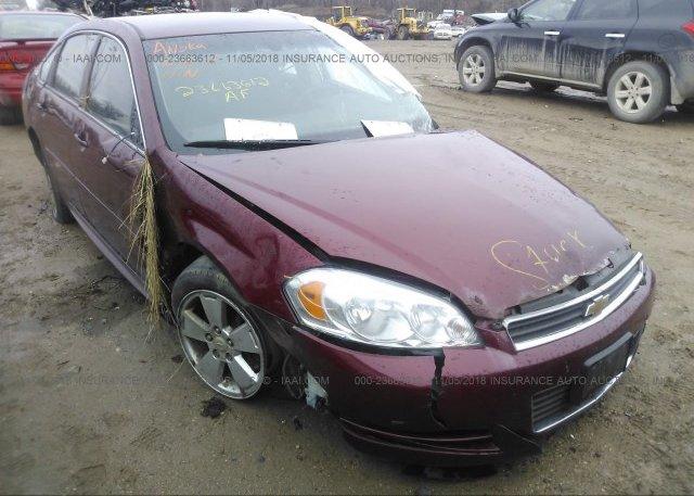 Inventory #701597029 2009 Chevrolet IMPALA