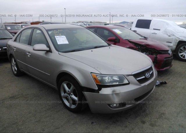 Inventory #718511022 2008 Hyundai SONATA