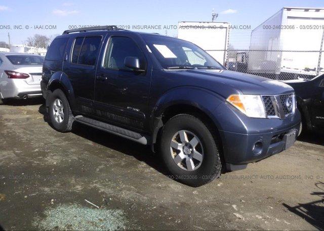 Inventory #558534299 2005 Nissan PATHFINDER