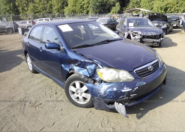 Inventory #529557277 2007 Toyota COROLLA