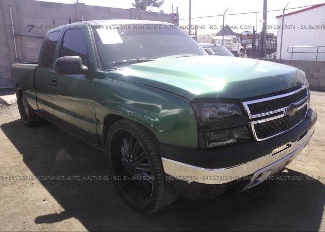 Inventory #455443011 1999 Chevrolet SILVERADO