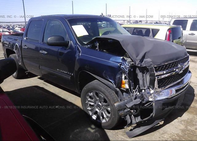 Inventory #442318756 2009 Chevrolet SILVERADO