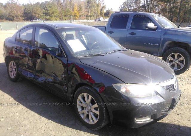 Inventory #638533621 2007 Mazda 3
