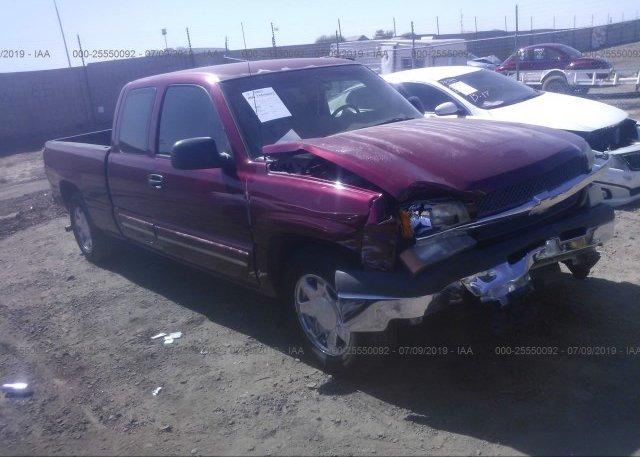 Inventory #438745879 2005 Chevrolet SILVERADO