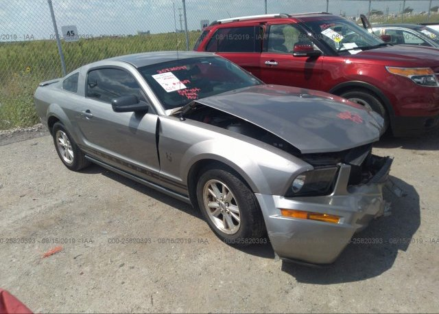 Inventory #546838417 2009 FORD MUSTANG