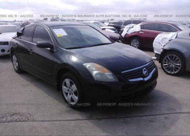 Inventory #106626868 2008 Nissan ALTIMA