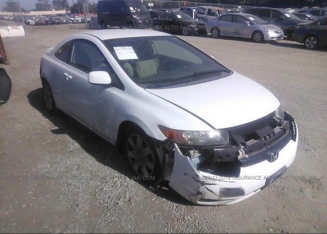 Inventory #136328148 2007 Honda CIVIC