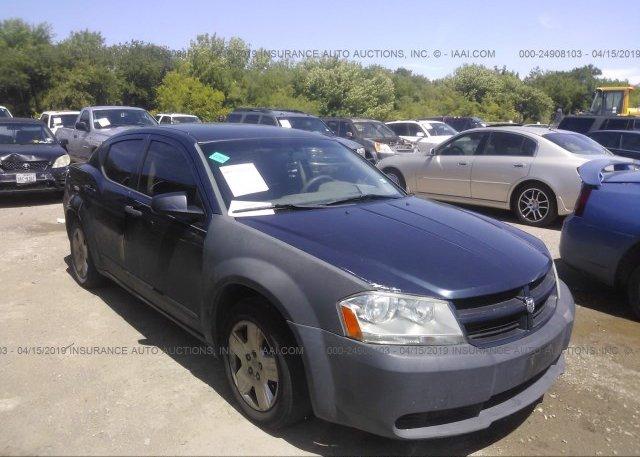 Inventory #516224610 2008 Dodge AVENGER