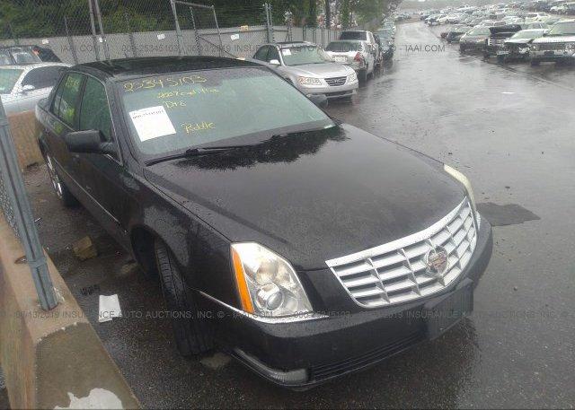 Inventory #340497494 2007 Cadillac DTS
