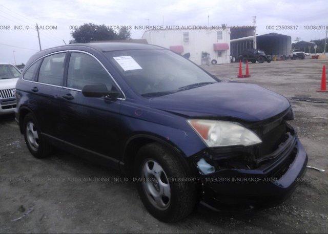 Inventory #134547553 2010 Honda CR-V